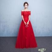 新娘敬酒服新品長版時尚一字肩優雅蕾絲結婚紅色禮服大尺碼  快速出貨