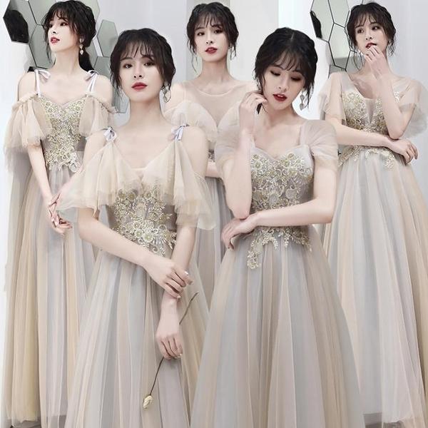 伴娘服洋裝 新款18歲成年禮連身裙 女生禮服長款主持人名媛晚禮服  店慶降價