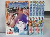 【書寶二手書T6/漫畫書_MMI】少年神駒_1~6集合售_本島幸久