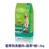 藍帶狗食雞肉+蔬果_綠1.5kg【0216零食團購】4712013806765