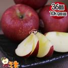 果之家 美國華盛頓榨汁富士蘋果36顆入10kg(單顆約270g)