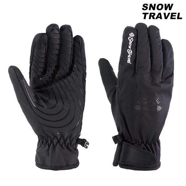 Snow Travel 高防風保暖螢幕觸控手套 AR-71 / 城市綠洲 (保暖手套、防風、防潑水)