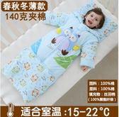 雙十二82折下殺嬰兒睡袋春秋薄款純棉寶寶新生兒睡袋兒童防踢被秋冬加厚四季通用