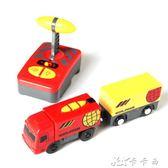 遙控車 遙控電動火車頭玩具兼容木質磁性百變托馬斯火車木制軌道積木3歲 卡卡西