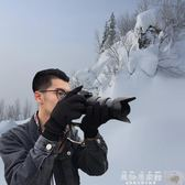 攝影手套 俊圖專業防寒攝影手套防水保暖防滑可伸縮螺紋袖口不透風可露兩指【美物居家館】