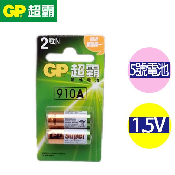 超霸GP 5號 鹼性電池 2入
