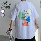 短T恤 韓版幾何印花英文大尺碼五分袖短袖上衣【NQ921037】
