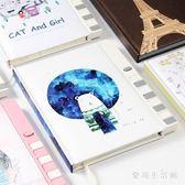 鋼琴鍵密碼本學生日記本創意小密碼本子帶鎖筆記本隨身 AW15982『愛尚生活館』