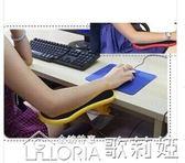 電腦手托架/護腕墊/電腦手臂滑鼠支撐架/可旋轉 歌莉婭