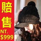 毛帽純羊毛-韓版針織秋冬保暖鴨舌女帽子4色62e1【巴黎精品】