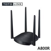 【限時促銷】 TOTOLINK A800R AC1200 WIFI 無線路由器