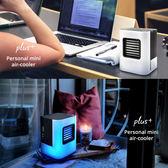 個人微型冷氣機USB迷你風扇便攜移動小空調扇制冷風機evapolar 極度潮客