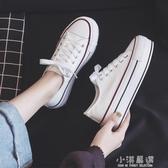 鞋子女2020年新款百搭帆布鞋厚底增高小白鞋板鞋洋氣『小淇嚴選』