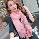 女士絲巾披肩兩用長款韓版方巾超大圍巾