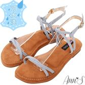 Ann'S水洗牛皮-雙扭結寬版平底涼鞋-灰藍