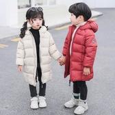 兒童羽絨服 中長款男女童棉衣小孩棉襖寶寶加厚童裝外套【免運】