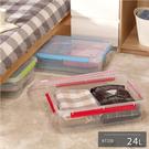 【好運密封整理箱24L】收納箱 整理箱 置物箱 玩具箱 工具箱 KEYWAY 聯府 KT230 [百貨通]