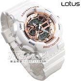 Lotus 多功能雙顯錶 電子錶 雙顯電子+指針 女錶/中性錶 白x玫瑰金 TP3163L-09白金