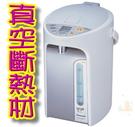 ◢國際牌4公升熱水瓶(NC-HU401P)● U-VIP(真空斷熱層省電、保溫