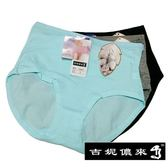 吉妮儂來 6件組舒適素面加大尺碼中腰平口棉褲(尺寸FREE/隨機取色)