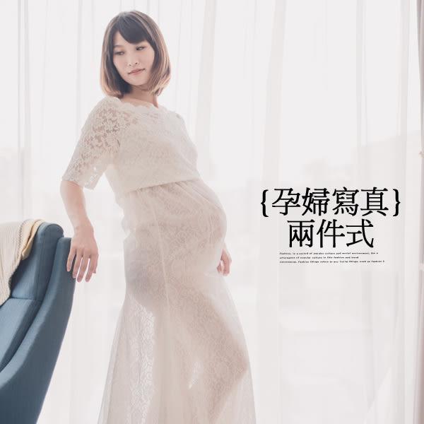 哈韓孕媽咪孕婦裝*【HD621】孕婦寫真.兩件式一字領蕾絲╳雙層蕾絲紗魚尾裙孕婦禮服