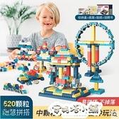 哈尚益智積木拼裝玩具智力動腦樂高積木樂園大型兒童早教顆粒板底 夏季特惠