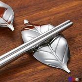 【Bbay】筷子托 筷子托 不銹鋼筷托 筷子架 筷架 筷枕頭 3個裝