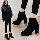 秋季冬季新款粗跟短靴女瘦黑色高跟鞋馬丁靴女英倫風加絨靴子 草莓妞妞