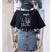 套裝 兩件式 大尺碼 zaw大尺碼胖mm夏裝套裝心機微胖女生穿搭遮肚短袖T恤破洞牛仔半身裙 快速出貨