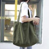 帆布袋 側背包 素色 輕便 簡約 帆布包 大方包 環保購物袋-手提包/單肩包【AL376】 BOBI  09/20