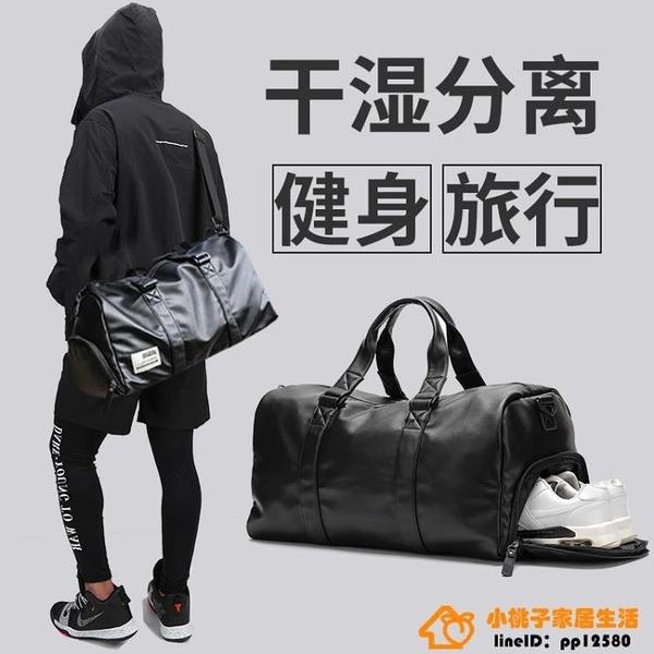 健身背包男運動訓練干濕分離旅游出差旅行大容量行李手提袋超級品牌【小桃子】