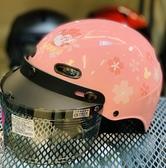 卡通安全帽,CA110,櫻花米妮/粉,附抗UV-PC安全鏡片