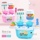 兒童過家家 玩具廚房玩具1-2-3歲男女孩做飯煮飯廚具仿真餐具XW 快速出貨
