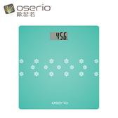 【歐瑟若oserio】數位體重計 BNG-207