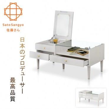 【Sato】FREX懷舊協奏曲化妝咖啡桌(橡木白)