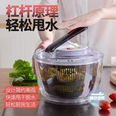 甩干機 脫水器家用沙拉洗菜盆手動不銹鋼水果甩水神器瀝水籃