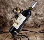 煌鷹歐式創意紅酒架擺件現代簡約個性葡萄酒架 WD288【旅行者】