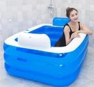 泡澡桶 可折疊充氣浴缸大人家用全身浴盆雙人沐浴桶坐躺女泡澡神器TW【快速出貨八折鉅惠】