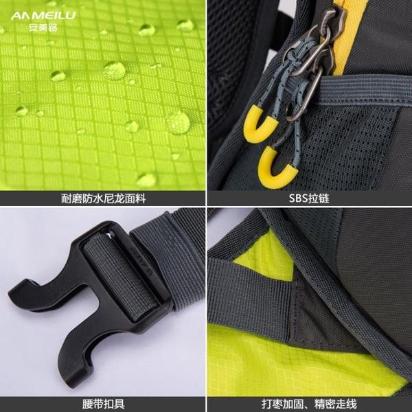 Anmeilu安美路騎行背包 戶外跑步運動水袋雙肩包 徒步登山背包12L 小明同學