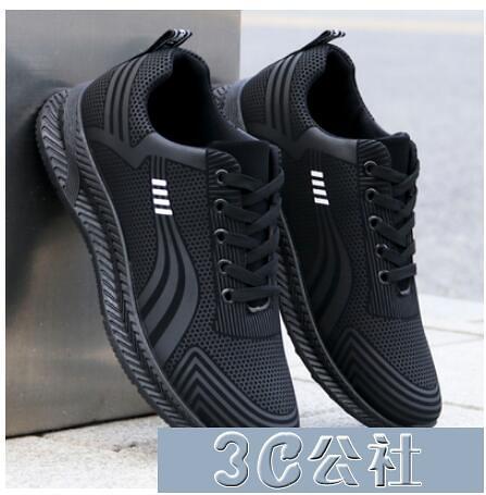 休閒鞋男 男鞋季新款防水皮面運動鞋休閑跑步鞋黑色工作棉 快速出貨
