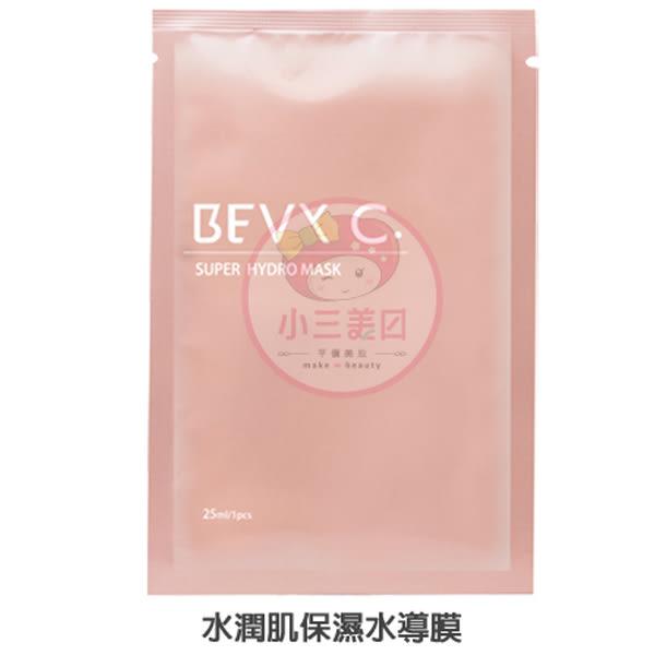 BEVY C. 水潤肌保濕水導膜(單片入)【小三美日】
