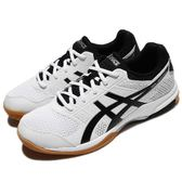 Asics 排羽球鞋 Gel-Rocket 8 白 黑 膠底 運動鞋 排球 羽球 男鞋【PUMP306】 B706Y0190