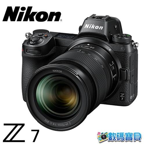 【預購賣場】Nikon Z7 Kit 單鏡組【含 24-70mm F4 鏡頭】支援XQD 2.0 國祥公司貨