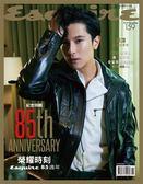 Esquire 君子雜誌 11月號/2018 第159期