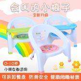 兒童餐椅 叫叫椅帶餐盤寶寶吃飯桌兒童椅子餐桌靠背寶寶 nm7516【歐爸生活館】