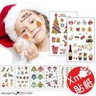 聖誕節裝飾卡通圖案環保紋身貼紙 12件/組