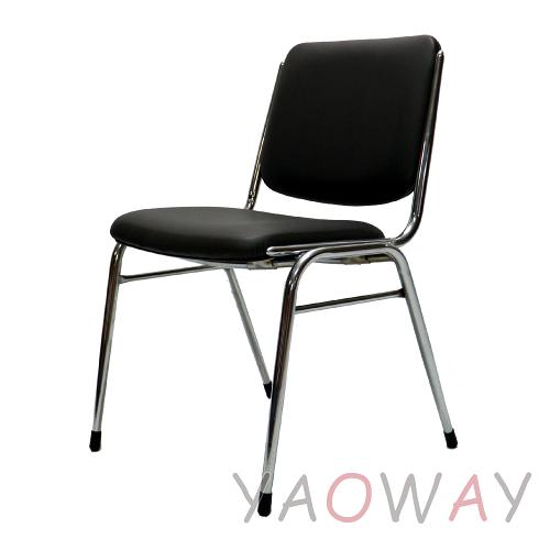 【耀偉】會客椅CH3601(會議椅/洽談椅/餐椅/四腳椅)