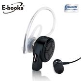 E-books S63 藍牙4.1微型耳機麥克風-黑