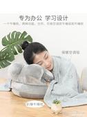 辦公室午睡神器暖手抱枕被子兩用睡覺枕頭午休毯三合一趴著睡枕 深藏blue