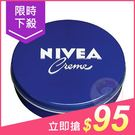 NIVEA 妮維雅 護膚霜(150ml)...